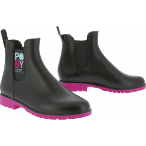 Boots synthetic Equi-Kids Pony Love - Children