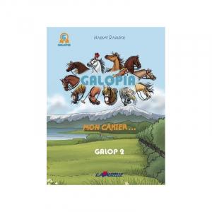 Galopia, mon cahier - Le journal de mon 2ème galop